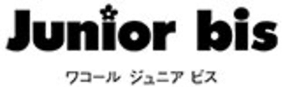 Junior Bis
